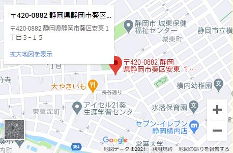 静岡県静岡市にある浮気調査専門すずらん探偵事務所GoogleMAP