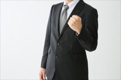 静岡市葵区の【すずらん探偵事務所】は、行政書士が代表を務める安心・安全な探偵事務所です。